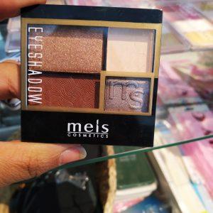 Makeup kit mk554